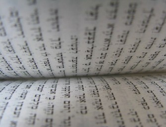 Keliaujančių mokytojų bagaže – hebrajų kalba
